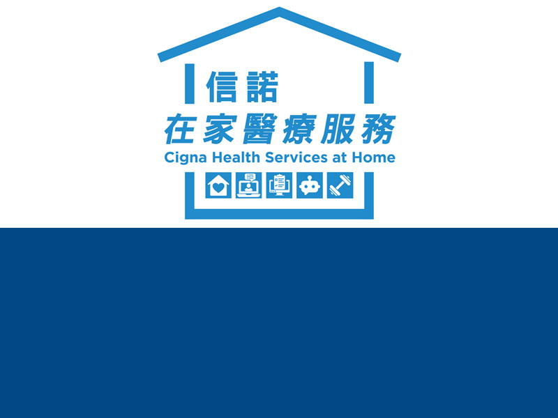 Insurance Plans Covid 19 Coverage Cigna Hk Insurance Company